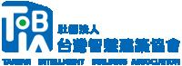 社團法人台灣智慧建築協會